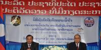 Lao Customs - LDB MoU signing